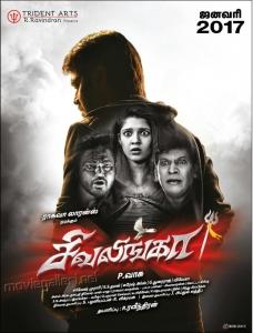 Raghava Lawrence's Shivalinga Movie Posters