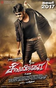Raghava Lawrence's Sivalinga Tamil Movie Posters