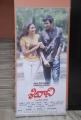 Sivani Movie Logo Launch Stills