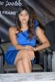 Actress Lakshmi Nair at Sivani Movie Logo Launch Stills