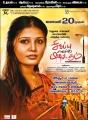 Actress Sandra Amy Prajin's Sivappu Enakku Pidikkum Movie Release Posters