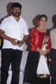 Actress Sandra Prajin @ Sivappu Enakku Pidikkum Movie Press Meet Stills