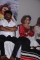 Actress Sandra Jose @ Sivappu Enakku Pidikkum Movie Press Meet Stills