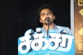 Vaibhav @ Sixer Movie Press Meet Stills