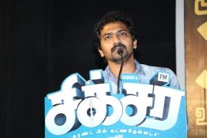 Vaibhav @ Sixer Movie Press Meet Stills