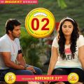 Arya, Anushka Shetty in Size Zero Movie Release Posters