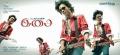 SJ Surya Isai Movie First Look Posters