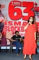 Actress Charmi @ iSmart Shankar Success Meet Stills