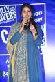 Pop Singer Smita @ Cauvery Pilusthundi Kadali Ra Song Launch Stills
