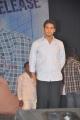 Mahesh Babu @ SMS Audio Release Images