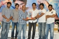 Telugu Movie SMS Audio Platinum Disk Function