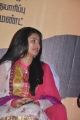 Actress Sneha in Aayiram Muthangaludan Thenmozhi Audio Launch