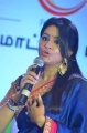 Actress Sneha Launches Sunfeast A2 Nattu Maadu Paal Biscuits Photos