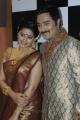 Sneha and Prasanna New Photos