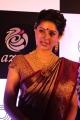 Actress Sneha at World Gold Council Event Stills