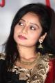 Actress Advaitha @ Snehavin Kadhalargal Movie Audio Launch Stills