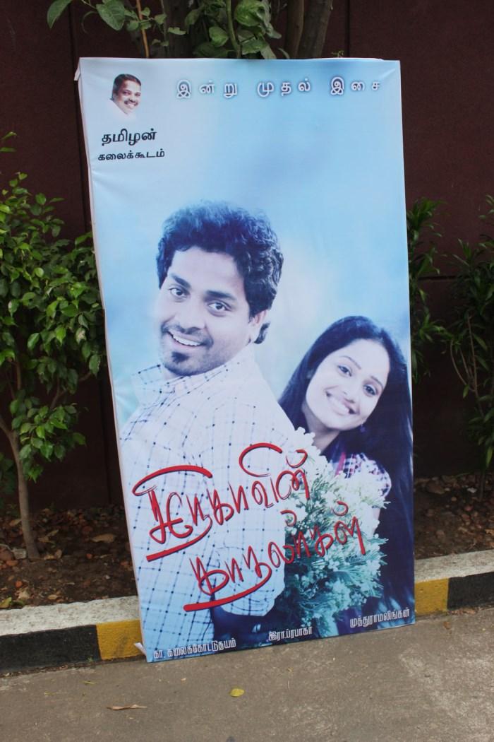 Snehavin Kadhalargal Movie Press Meet Photos