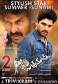 Upendra, Allu Arjun in S/O Satyamurthy Movie 2nd Week Posters