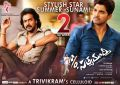 Upendra, Allu Arjun in S/O Satyamurthy Movie 2nd Week Wallpapers