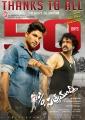 Allu Arjun, Upendra in S/o Satyamurthy Movie 50 Days Posters