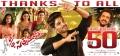 Actor Allu Arjun's S/o Satyamurthy Movie 50 Days Posters