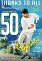 Actor Allu Arjun in S/o Satyamurthy Movie 50 Days Posters