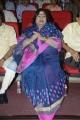 Actress Vanisri at Sobhan Babu Vajrotsavam Sambaralu Photos