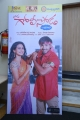 Soda Goli Soda Movie Audio Launch Stills