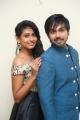 Nitya Naresh, Maanas Chavali @ Soda Goli Soda Movie Audio Launch Stills