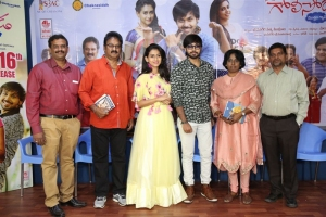 Soda Goli Soda Movie Trailer Launch Stills