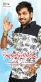 Actor Maanas Chavali in Soda Golisoda Movie Posters