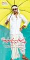 Hero Maanas Chavali in Soda Golisoda Movie Posters