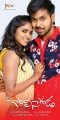 Karunya Chowdary, Maanas Chavali in Soda Golisoda Movie Posters
