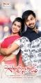 Mahima Alekhya, Maanas Chavali in Soda Golisoda Movie Posters