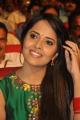 Actress Anasuya @ Soggade Chinni Nayana Audio Launch Photos