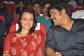 Amala, Nagarjuna @ Soggade Chinni Nayana Audio Launch Photos