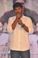 Ram Mohan P @ Soggade Chinni Nayana Movie Audio Release Function Stills