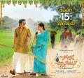 Nagarjuna, Ramya Krishnan in Soggade Chinni Nayana Movie Release Jan 15 Wallpapers