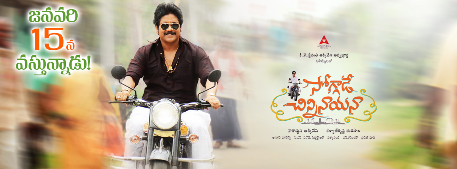 Actor Nagarjuna in Soggade Chinni Nayana Movie Release Wallpapers