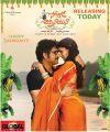 Nagarjuna, Lavanya Tripathi in Soggade Chinni Nayana Movie Release Posters