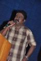 SA Rajkumar at Sokkali Movie Audio Launch Stills