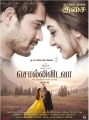 Chandan Kumar, Aishwarya Arjun  Sollividava Audio Release Posters