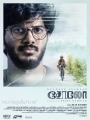 Dulquer Salmaan, Arthi Venkatesh in Solo Movie Release Posters