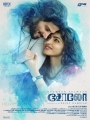Dulquer Salmaan, Sai Dhansika in Solo Movie Release Posters