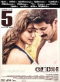 Neha Sharma, Dulquer Salmaan in Solo Movie Release Posters
