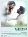 Sruthi Hariharan, Dulquer Salmaan in Solo Movie Release Posters