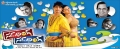 Siddharth, Hansika Motwani in Something Something Movie Wallpapers