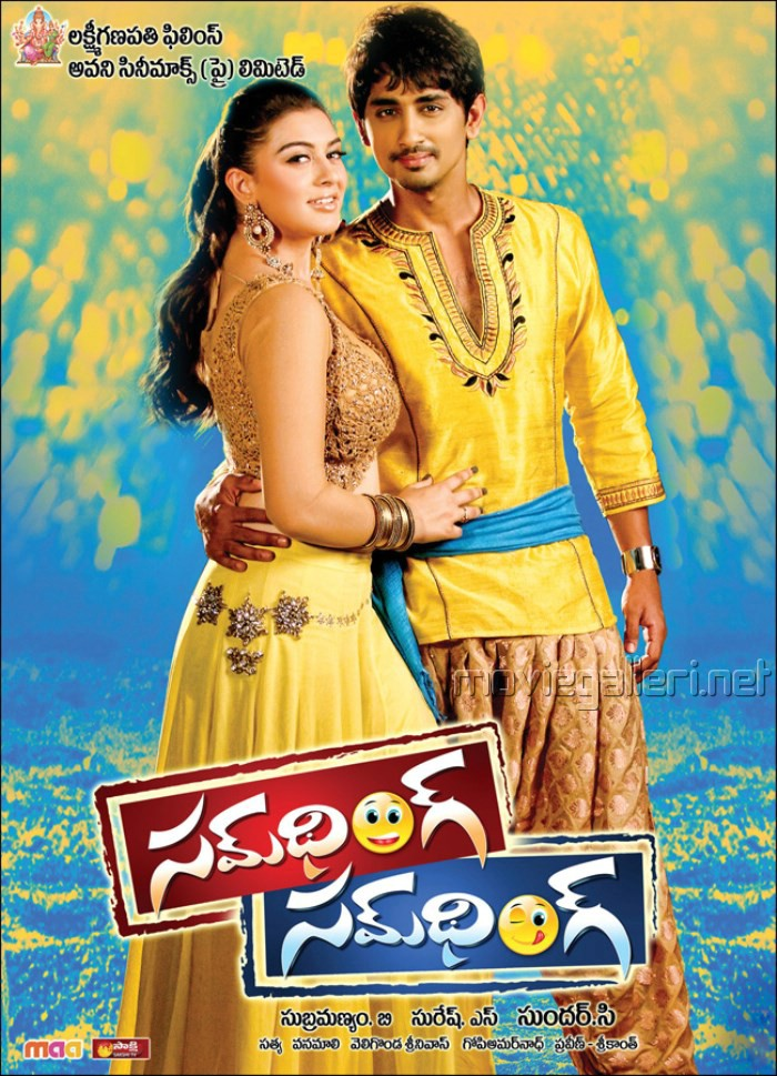 Hansika Motwani, Siddharth in Something Something Movie Posters