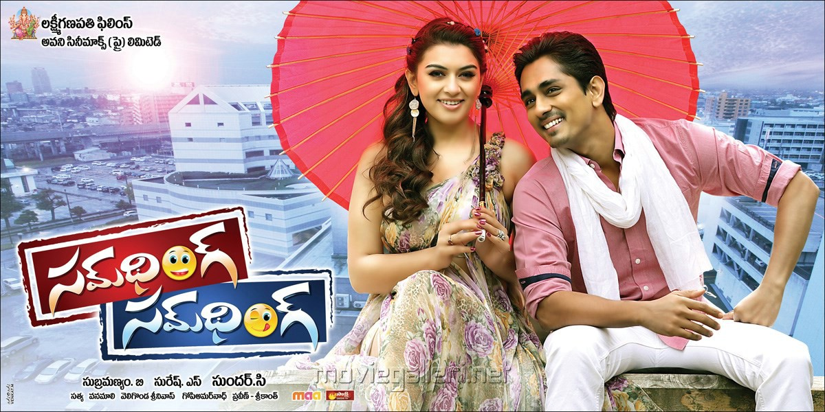 Siddharth, Hansika Motwani in Something Something Movie Wallpapers