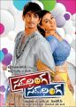 Siddharth, Hansika Motwani in Something Something Movie Posters